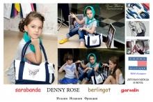 Luce Bianco - магазин  детской одежды